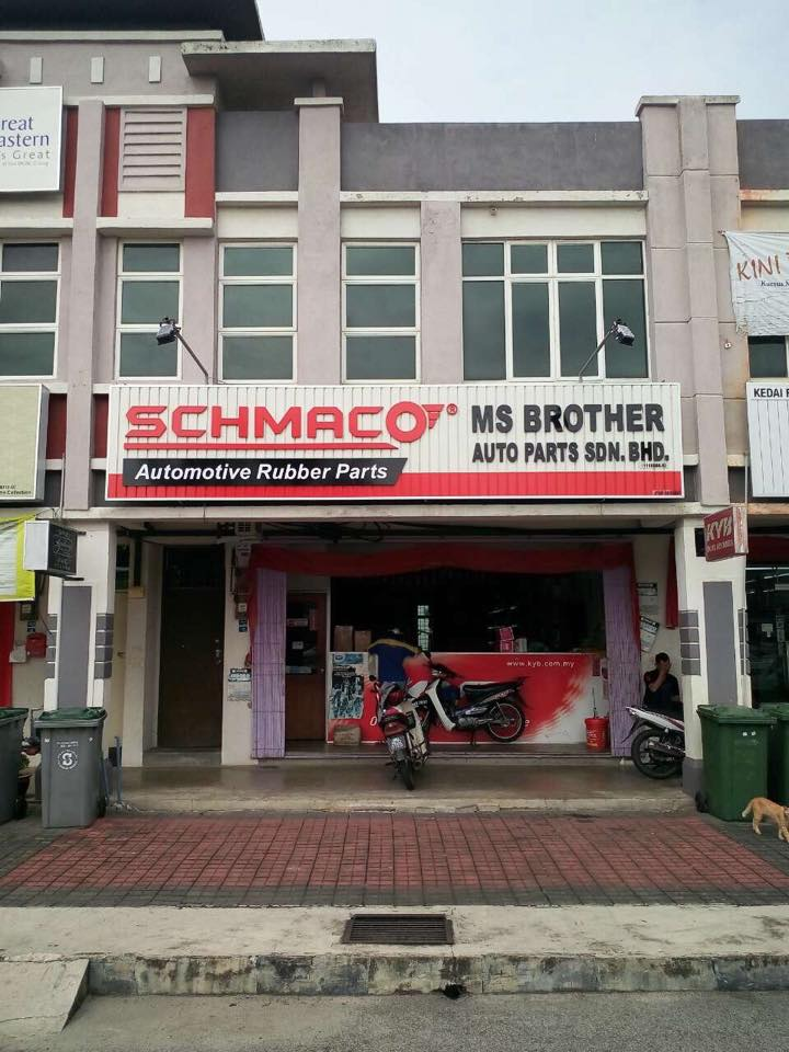 3. Ms Brother Shop 20th Feb